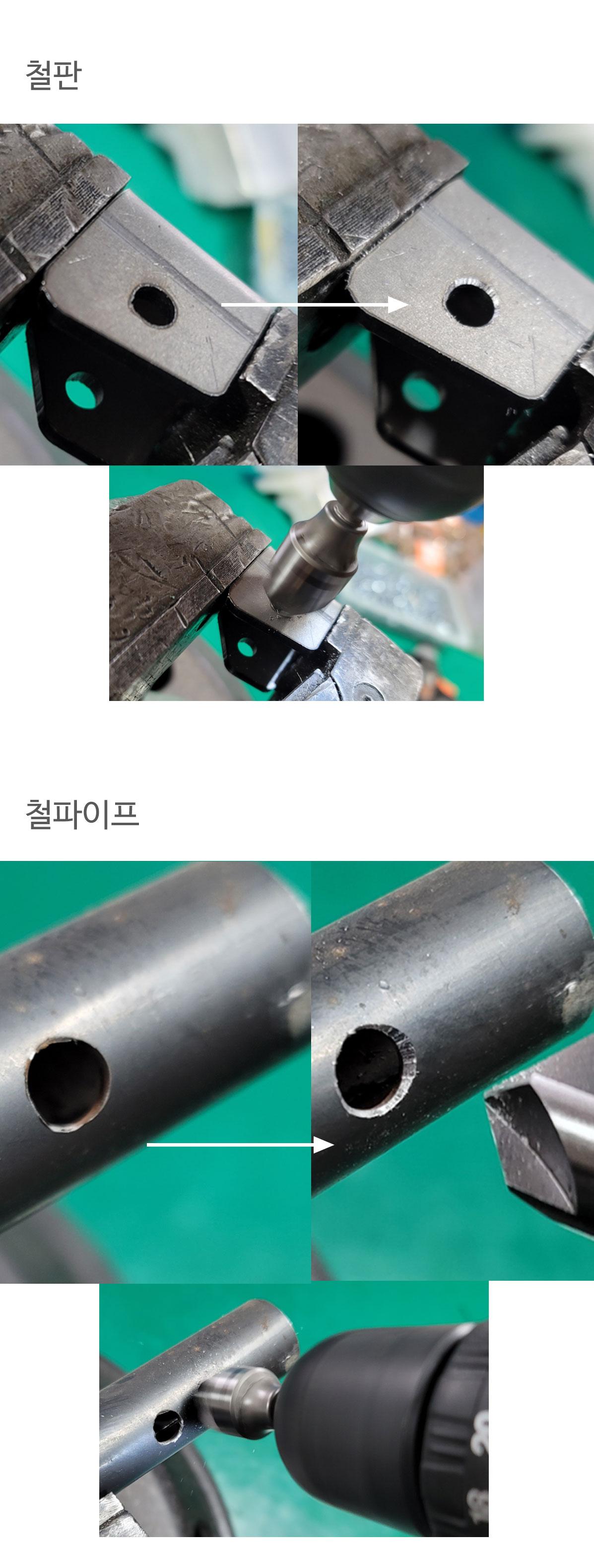 ATMAN (아트만) 이너 챔퍼맨 리머 HSS 하이스재질 (3mm ~ 16mm) AT-0318N