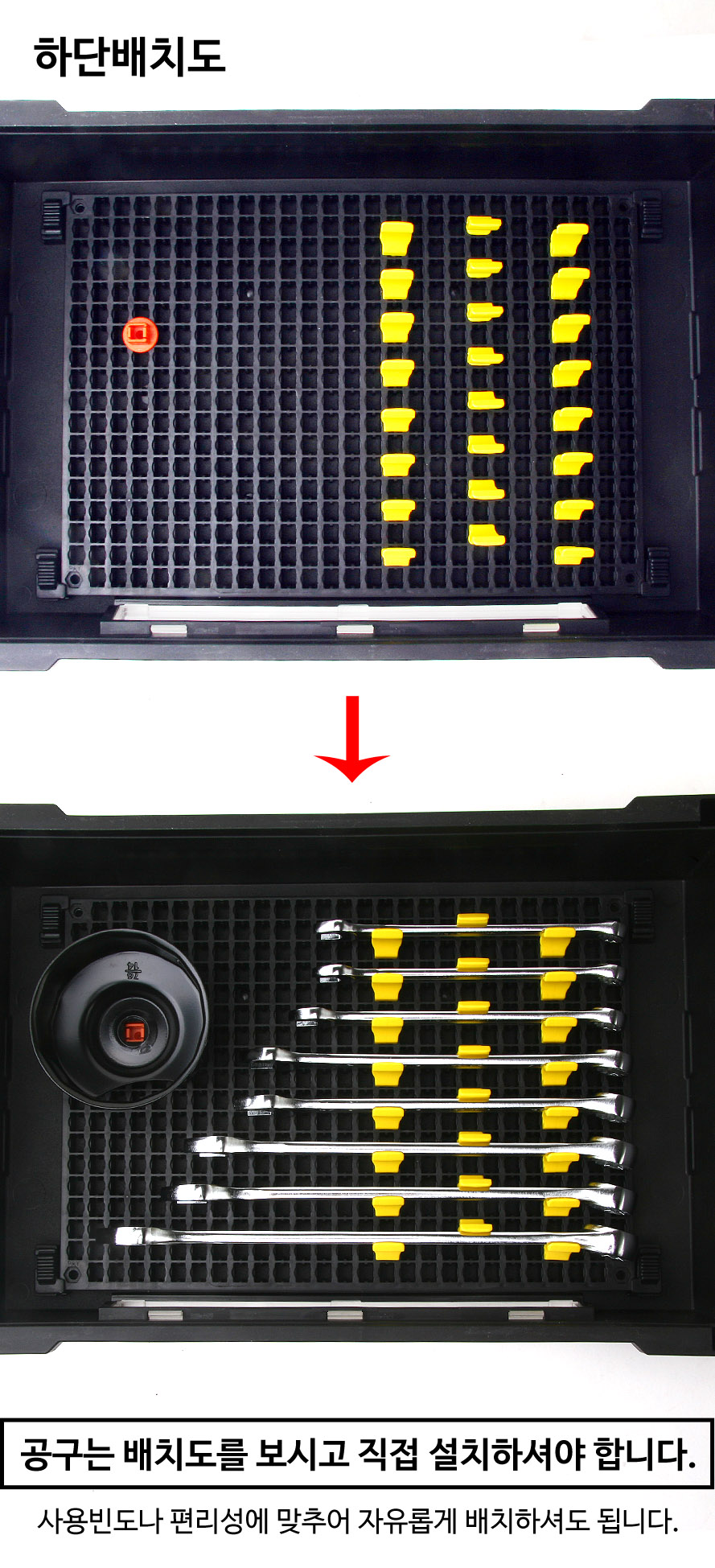 할리데이비슨 전용공구세트  HDKJ-49  할레이 전용 툴세트 포터블 세트