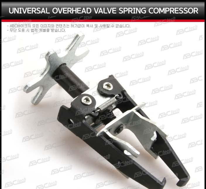 Universal Overhead Valve Spring Compressor